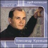 Aleksandr Kusnezow. MP3 kollkzija (mp3) - Aleksandr Kuznecov