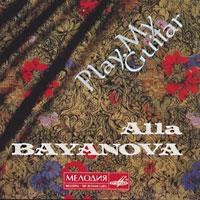 Alla Bayanova. Play, My Guitar (Igraj, gitara) - Alla Bayanova