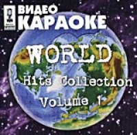 Video karaoke: World Hits Collection  Volume 1