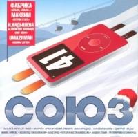 Various Artists. Soyuz 41 - Via Gra (Nu Virgos) , Valeriya , Zolotoe koltso , Mumi Troll , Leningrad , Andrej Gubin, Nadezhda Kadysheva