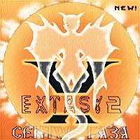 Extasy 2 (New) - Сектор Газа