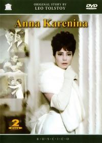 Anna Karenina (2 DVD) (RUSCICO) - Aleksandr Zarhi, Lev Tolstoy, Leonid Kalashnikov, Aleksandr Kaydanovskiy, Vasiliy Lanovoy, Yuriy Yakovlev, Anastasiya Vertinskaya