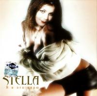 Stella. YA v eto veryu - Stella