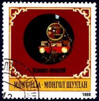 Монгол Шуудан. Паровоз Анархия - Монгол Шуудан