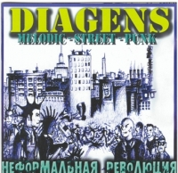 Diagens. Neformalnaya revolyutsiya - Diagens