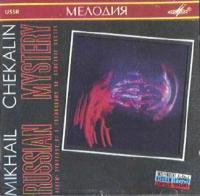 Mikhail Chekalin. Russian Mystery. Concerto Grosso - Mihail Chekalin