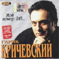 Garik Krichevskiy. Moy nomer 245... - Garik Krichevskiy