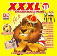 Various Artists. XXXL 18. Maksimalnyy - Via Gra (Nu Virgos) , Valeriya , Chay vdvoem , Nikolay Baskov, Reflex , Valeriy Meladze, Kristina Orbakaite