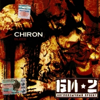 English speaking project of the group Bi-2. Chiron Bleed - Bi-2