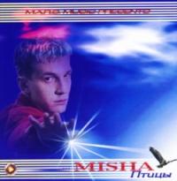 Misha. Ptitsy - Misha