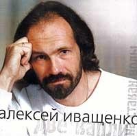 Aleksej Iwaschtschenko.  Dwe kapli na stakan wody - Aleksej Ivaschenko, Irina Bogushevskaya
