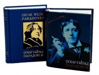 Oscar Wilde. Paradoxes. Super cover - Oscar Wilde