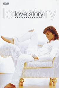 DVD Love Story - Дмитрий Маликов