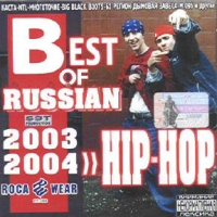 Various Artists. Best Of Russian Hip-Hop 2003-2004 - Master Spensor , Kasta , 63 region , Pauk , Big Black Boots , Ot Fonarya , R@Mail