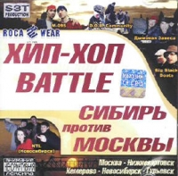 Various Artists. Hip-Hop Battle. Sibir protiw Moskwy - Big Black Boots , Stufford , BagaBeat , NTL , Dymovaya Zavesa , M-095 , Da Bomb