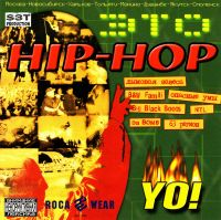 Various Artists. Eto Hip-Hop Yo! - Banda Back Fire , 63 region , Pauk , Big Black Boots , Zubrila , NTL , M-095