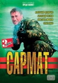 Sarmat (3 DVD) - Igor Talpa, Aristarh Livanov, Lev Durov, Aleksandr Peskov, Anatolij Zhuravlev, Vladimir Konkin, Olga Kabo