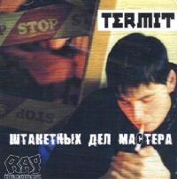 Termit  Штакетных Дел Мастера - Термит