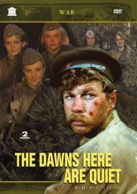 The Dawns Here Are Quiet (A zori zdes tihie) (RUSCICO) (2 DVD) - Stanislav Rostockiy, Kirill Molchanov, Boris Vasilev, Vyacheslav Shumskiy, Olga Ostroumova, Elena Drapeko, Andrey Martynov