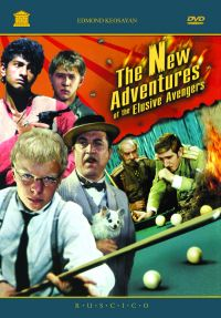 New Adventures of the Elusives (The new Adventures of the elusive Avengers) (Fr.: Les Nouvelles aventures des insaisissables) (Novye priklyucheniya neulovimykh) (RUSCICO) - Edmond Keosayan, Armen Dzhigarhanyan, Saveliy Kramarov, Evgeniy Vesnik, Svetlana Svetlichnaya, Sergey Filippov, Vladimir Ivashov