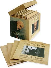 Aleksandr Rosenbaum. Filosofija. Kollekzionnoe isdanie (12 CD + DVD) (BOX SET) - Alexander Rosenbaum
