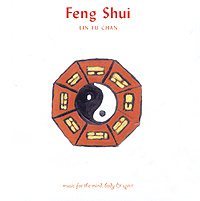 Lin Fu Chan  Feng Shui - Tacoa , Лин Чан