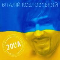 Vitaliy Kozlovskiy. 20UA - Vitalij Kozlovskij