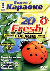 Video Karaoke. 20 Fresh. Samye sweschie chity. Vol. 1