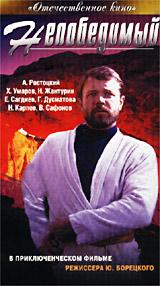 Nepobedimyy - Yuriy Boreckiy, Vsevolod Safonov, Andrey Rostockiy, Hamza Umarov, Nurmuhan Zhanturin