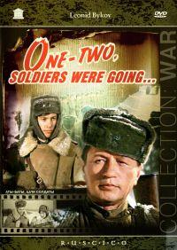 One-Two, Soldiers Were Going... (Aty - baty, shli soldaty) (RUSCICO) - Leonid Bykov, Bulat Okudzhava, Georgiy Dmitriev, Kirill Rapoport, Boris Vasilev, Vladimir Voytenko, Nikolay Grinko