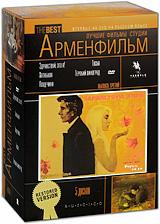 The Best of Armenfilm Studios. Vol. 3 (RUSCICO) (Lutschschie filmy studii Armenfilm. Wypusk 3) (Sdrawstwuj, eto ja! Chatabala. Poschtschetschina. Toska. Terpkij winograd) (5 DVD) - Yuri Erzinkjan, Bagrat Oganesjan, Frunze Dovlatyan, Genrih Malyan, Robert Amirhanyan, Martyn Vartazaryan, Tigran Mansuryan