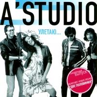 A'Studio. Улетаю (специальный выпуск) - A'Studio
