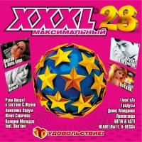 Various Artists. XXXL 28. Maksimalnyj - Propaganda , Anzhelika Varum, Ruki Vverh! , Valeriy Meladze, Natali , Glukoza , Julija Sawitschewa