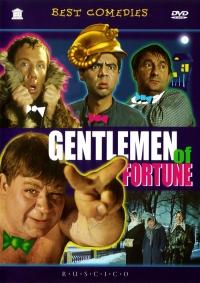 Gentlemen of Fortune (Dzhentlmeny udachi) (RUSCICO) (NTSC) - Aleksandr Seryj, Gennadiy Gladkov, Viktoriya Tokareva, Georgij Daneliya, Georgiy Kupriyanov, Saveliy Kramarov, Georgiy Vicin