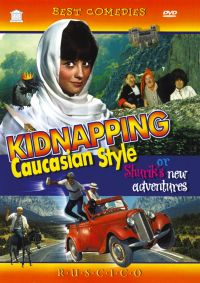 Kidnapped Caucasian style, or Shurik's New Adventures (Prisoner of the Caucasus, or Shurik's New Adventures) (Kavkazskaya plennitsa, ili Novye priklyucheniya Shurika) (RUSCICO) - Leonid Gayday, Aleksandr Zacepin, Yurij Nikulin, Georgiy Vicin, Aleksandr Demyanenko, Mihail Gluzskiy, Georgiy Millyar