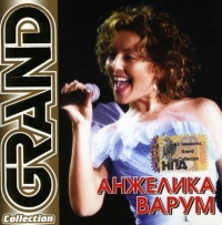 Анжелика Варум. Grand Collection - Анжелика Варум