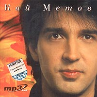 Kaj Metov (mp3) - Kay Metov