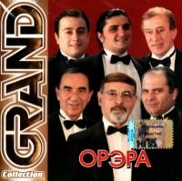 Orera. Grand Collection - VIA Orera