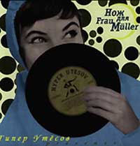 Messer fur frau Muller. Гипер Утесов presents - Нож для Frau Muller , Messer Chups , Олег Костров, Мини бикини , Plus-Tech Squeezebox , Kiss