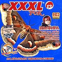 Various Artists. XXXL 13. Rok - Multfilmy , Kukryniksy , ChayF , Nikolay Fomenko, 7B , Zemfira Ramazanova (Zemfira), Mara