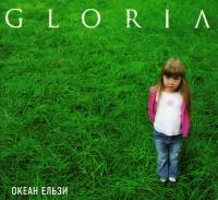 Okean Elzi. Gloria - Okean Elzy