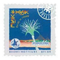 CD Диски Пикник. Взгляд со стороны. Новоегипетские песни - Пикник