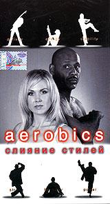 Aerobics  Sliyanie stiley - Leon Miller, Irina Potockaya, Inga Kouru-Nedashkovskaya, Irina Irbe