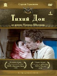 And Quiet Flows the Don (Tihiy Don) (RUSCICO) (4 DVD Box set) - Sergey Gerasimov, Yuriy Levitin, Mihail Sholohov, Vladimir Rapoport, Mihail Gluzskiy, Igor Dmitriev, Petr Glebov