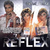 Reflex. Puls - Reflex