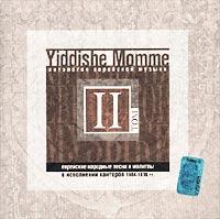 Yiddishe Momme. Antologiya Evrejskoj muzyki. 2 tom. Evrejskie narodnye pesni i molitvy v ispolnenii kantorov 1904-1936 gg.