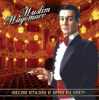 Audio CD Muslim Magomaev. Pesni Italii i arii iz oper - Muslim Magomayev