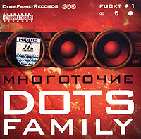 Mnogotochie. Dots Family: Fuckt # 1 - Mnogotochie , Krasnoe Derevo , Okna , 3 Vosklitsatelnyh Znaka , Fat Complex, Gena Grom, Kuzmitch