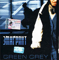 Green Grey. Emigrant - Green Grey (Grin Grey)
