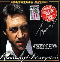 Vladimir Vysotsky. Golden Hits (Zolotye hity) - Wladimir Wyssozki